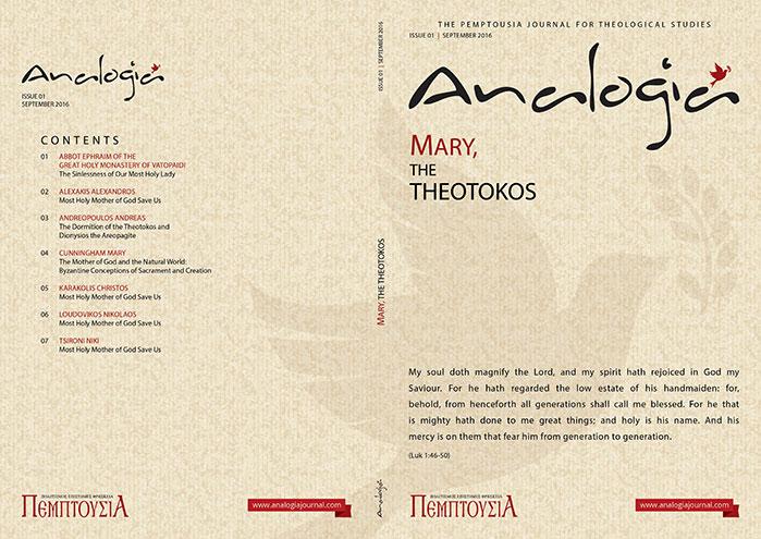 Issue 1: Mary, The Theotokos